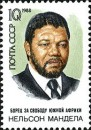 170px-Soviet_Union_stamp_1988_CPA_5971