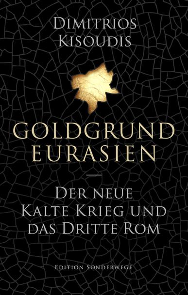 Dimitrios Kisoudis_Goldgrund Eurasien
